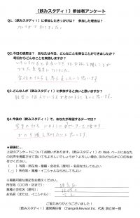 questionnaire_180613_ページ_5